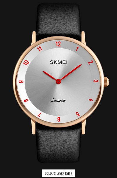 Мужские наручные часы SKMEI 1263 золотистый/красный