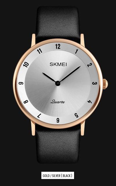 Мужские наручные часы SKMEI 1263 золотистый/черный