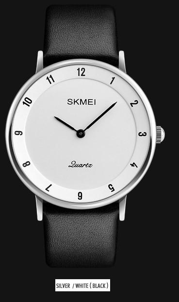 Мужские наручные часы SKMEI 1263 серебристый/белый