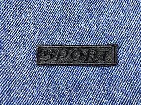 Нашивка SPORT цвет черный 50х13 мм