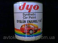 Автоэмали DYO 1л. Разные цвета