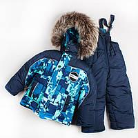 Зимний комбинезон костюм комплект для мальчика Синяя бирюза