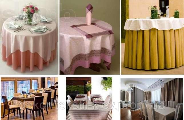 Пошив текстиля для ресторанов, кафе, баров