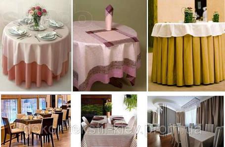 Пошив текстиля для ресторанов, кафе, баров, фото 2