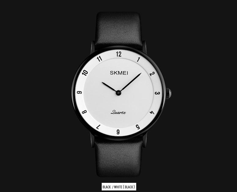 Мужские наручные часы SKMEI 1263 черный/белый