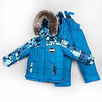 Зимний комбинезон костюм комплект для мальчика Вставка бирюза голубая