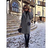 Пальто женское кашемировое Пушок,верхняя одежда женская