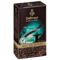 Кофе молотый Dallmayr Sul de Minas 250г