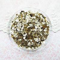 "Пайетки ""Холодное золото"" Индия, 4 мм - 5 г."