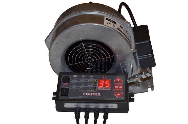 Автоматика Polster и вентилятор WPA-120 для твердотопливного котла