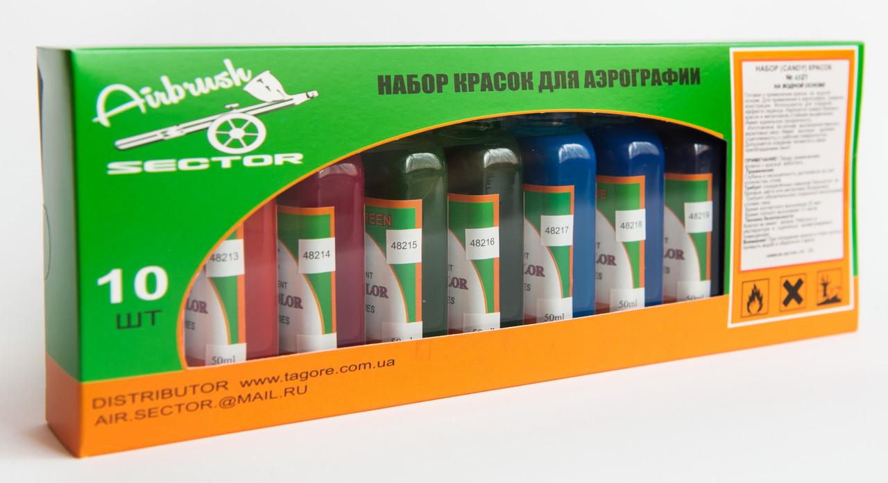 Набор (CANDY) красок для аэрографии (10*50мл)