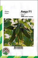 Семена Огурец самоопыляющийся Амур F1, 100 семян Bejo Zaden