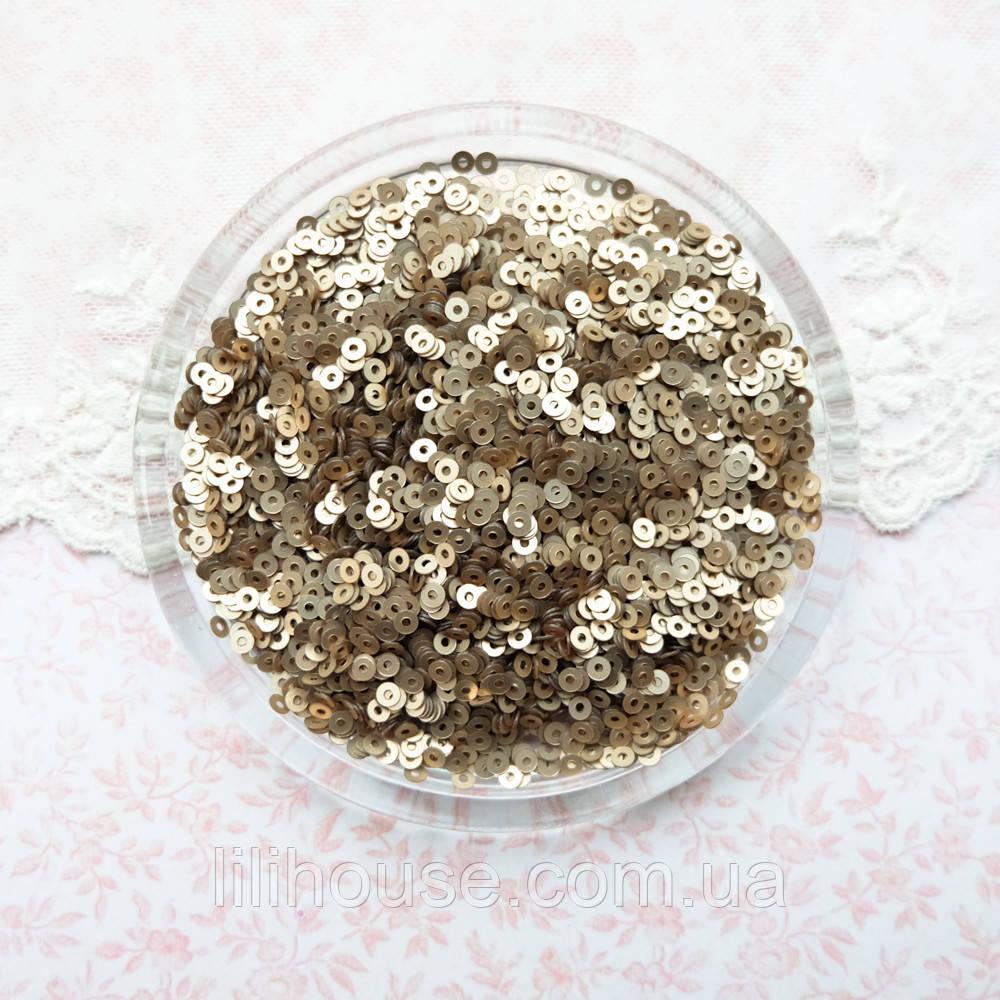 "Пайетки ""Античное светлое золото"" Индия, 3 мм - 5 г."