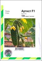 Семена Огурец самоопыляющийся Артист F1, 100 семян Bejo Zaden
