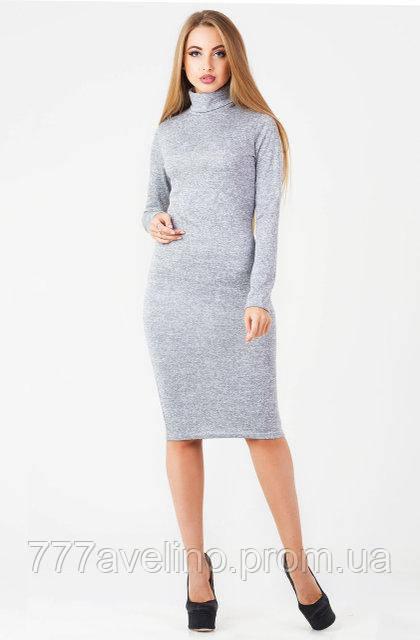 Платье гольф осень - зима модное серое
