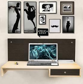 Навесной компьютерный стол R1 Mini Венге магия/ Дуб молочный (Comfy-Home ТМ)