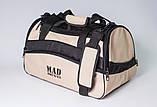 Спортивная сумка MAD Twist (STW21), фото 2