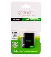 Аккумулятор для Nokia BL-4C (890mAh) Grand Premium