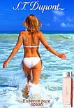 St. Dupont Essence Pure Ocean Femme edt 100 ml TESTER  туалетная вода женская (оригинал подлинник  Франция), фото 3
