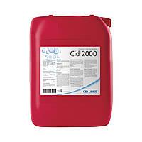СИД 2000, очистка систем поения