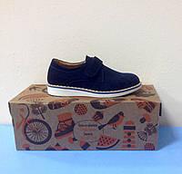 Туфли для мальчика синие натуральная замша на белой подошве