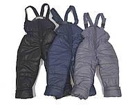 Зимние штаны комбенизоном 558 размеры от 80 до 98 см