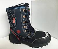 Детские зимние ботинки ХТВ 31-36