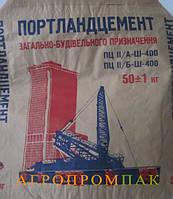 Мешки бумажные цементные 25 кг