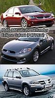 NXP Phillips CryptoMitsubishiТранспондерчип иммо автозапуск Mitsubishi ID46 Eclipse Outlander Galant