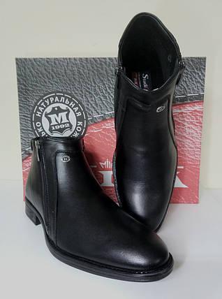 Мужские  демисезонные классические ботинки 45 размер МИДА, фото 2