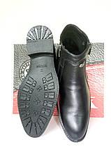 Мужские  демисезонные классические ботинки 45 размер МИДА, фото 3