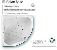 Гидромассажная система для ванн Ravak Relax Base