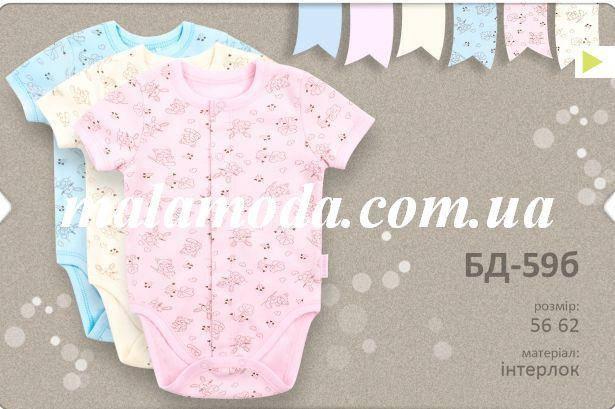 Бембі. Основний каталог. Боді. Боді для малюків БД59б (інтерлок ... d5d97b452bc2e