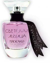Svetskaya Lvitsa EDP 50 ml  (оригинал подлинник  )