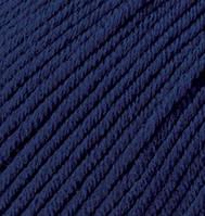 Турецкая пряжа Alize Merino Royal шерсть 100% темно-синий №58
