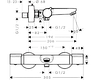Комплект смесителей для ванны с термостатом  Hansgrohe Logis Loop (71150000+15348000+27353400), фото 3