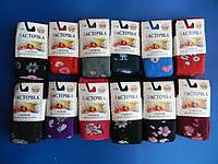 """Колготки махровые """"Ласточка"""" для девочек разные цвета и узоры ( разные размеры MIX )"""