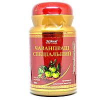 Чаванпраш Специальный (Chyawanprash, Sahul) общеукрепляющее средство (500 гм)