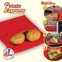 Potato Express – мешочек для запекания картофеля в микроволновке Потейто Экспресс, Pouch for potato, фото 1
