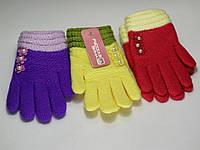 """Детские вязанные перчатки с бусинками""""жемчуг"""".Ассорти."""