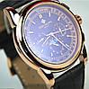 Мужские часы Patek Philippe PP5283