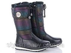 Детская обувь оптом. Детская зимняя обувь бренда Солнце (Kimbo-o) для девочек (рр. с 32 по 37)
