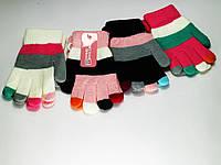 Разноцветные детские перчатки. Ассорти