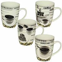 "Чашка 400 мл ""Минутка кофе"" 4160-5"