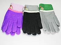 Детские перчатки с пуговицей. Ассорти