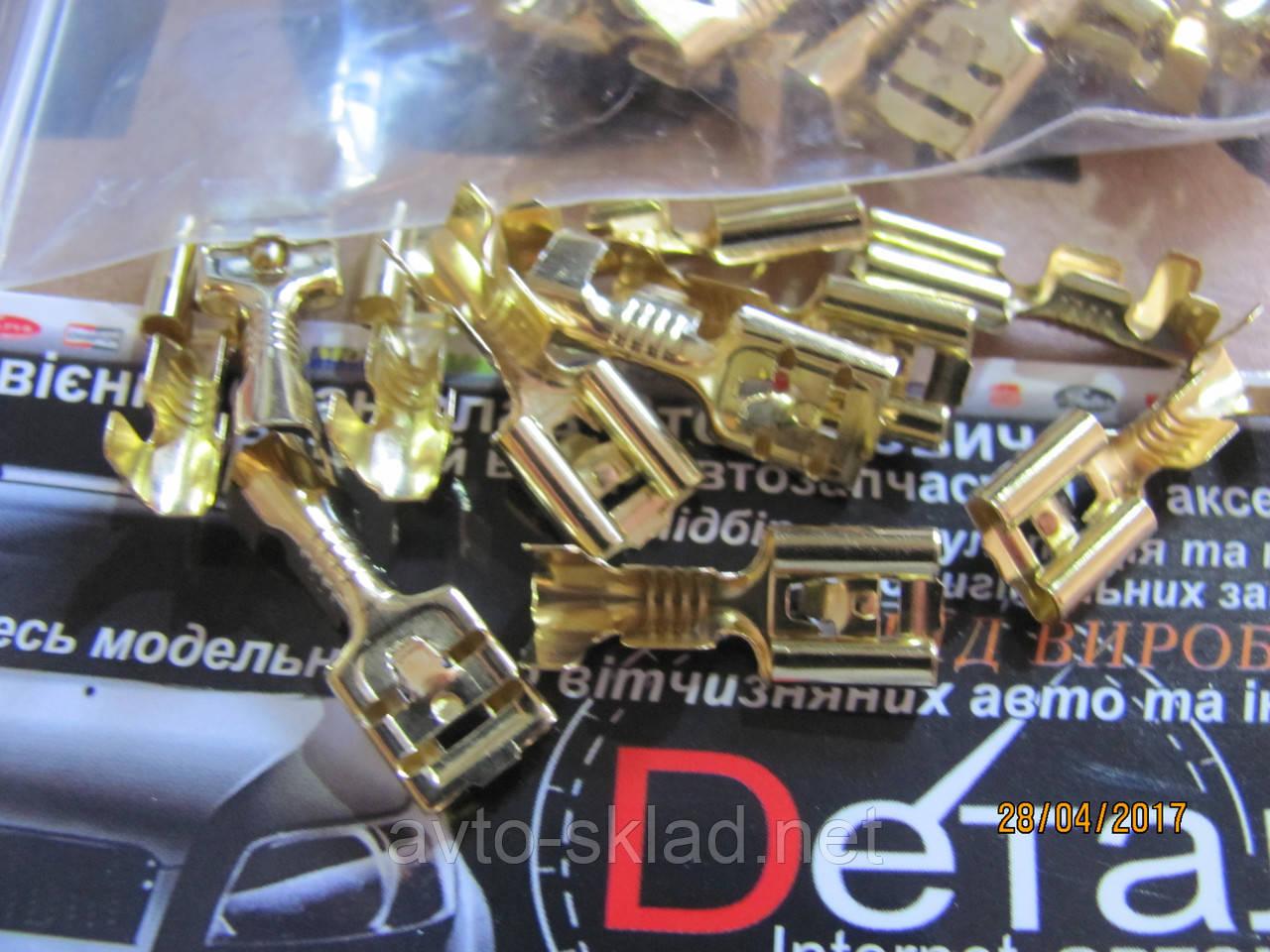 Клеммы провода латунь (мама) 6,3 мм 100 штук в пачке