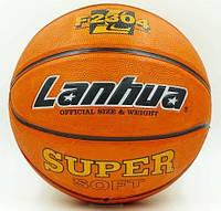 М'яч баскетбольний гумовий №7 LANHUA F2304 Super soft (гума, бутил, помаранчевий), фото 1