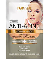 Oxygenating Mask with Clay and Gold Очищающая маска с глиной для лица Энергия золота 2/5 мл код 390905