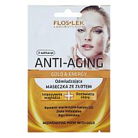 Rejuvenating Mask with Gold Омолаживающая маска для лица Энергия золота 2/5 мл код 390906