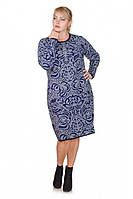 Вязаное платье Цветок Лотоса р 48,50,52,54,56,58